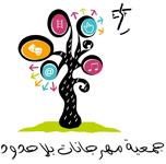 ESF-Logo-150-PX-H